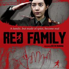 붉은 가족